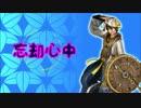 【UTAU無双】半兵衛っぽいどに忘却心中UTAってもらった【戦国...