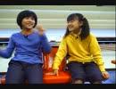 (インタビュー)前田愛・前田亜季_1997_TECH Video-Doo!