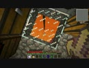 ゆっくり工魔クラフトPart10【minecraft1.4.7】