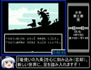 FC版サンサーラ・ナーガ1RTA_3時間53分59秒_Part2/6