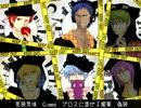【黒バス】キセキでエ/ンヴ/ィ/キ/ャッ/ト/ウ/ォー/ク【歌ってもらった】