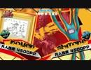 せんとすカーニバルIII 1回戦第3試合 脳炎 VS シトネ(実況無)