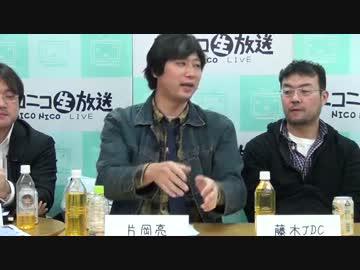 片岡亮】 テレ東の酷すぎるヤラセを暴露 - ニコニコ動画