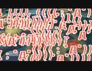 『怪盗スライクーパー』 を 字幕プレイしてみた part8