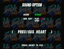 ストリートファイターEXplusα さくらステージBGM「PRECIOUS HEART」30分耐久