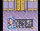 【ゲーム】組曲「アンジェリーク」
