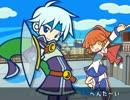 ぷよキャラで対武器ボス戦 【スーパーマリオRPG】