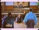 吉宗登場シーンに流れるBGM