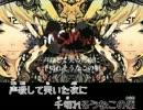 【ニコカラ】 insomnia (On Vocal) 【微炭酸男子】