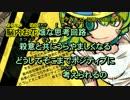 【ニコカラ】ラクガキスト_on【GUMI】[暴走P]
