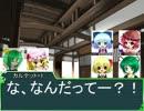 大妖精のソードワールド2.0【20-1】
