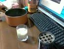 酒好きな俺の飲酒動画 part328 甘酒
