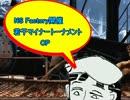 【MUGEN】NS Factory開催・若干マイナートーナメント OP thumbnail