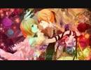 【鏡音レン】prince doll【オリジナルMV】