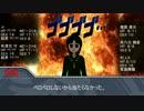 【ゆっくりTRPG】超人高校生+おまけのやりたい放題クトゥルフ 16話 thumbnail