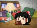 夜眠れない時、ゆっくりに絵本を読んでも