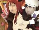 女勇者「強くてニューゲーム」 4 thumbnail