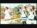 【グルメイド隊】 おちゃめ機能 踊って