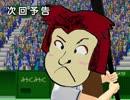 【第10回MMD杯予選】がんばろうペナント野球
