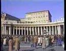『全公開ローマ法王庁』