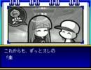 【パワポケ14】准グッドエンドルート【彼女攻略】