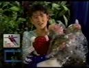 Midori Ito 伊藤みどり-1988 スケートアメ