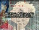 【ガチャ】2013年福袋&QB袋(Madoka Magica Collabo)【パンヤ】