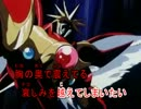 【ニコカラ】『魔法騎士レイアース』光と影を抱きしめたまま 【Off Vocal】
