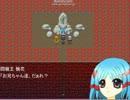 異界怪異録【冥】PV・ED曲バージョン(フリーゲーム)