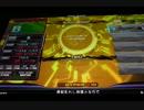 DP七段がHYPER頑張るtricoro -Stage.3-