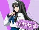 【MAD】月姫バスターズ!EX