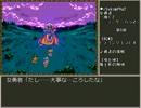 女勇者「強くてニューゲーム」 6 thumbnail