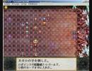 ママトト 岩木呂寛のラスボス戦 1