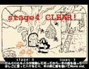 TASさんがセンター試験に挑戦(解説付き) thumbnail