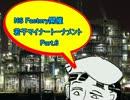 【MUGEN】NS Factory開催・若干マイナートーナメント Part.6 thumbnail