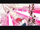 【ニコカラ】 キミのことが好きでゴメンナサイ (OFF Vocal) thumbnail