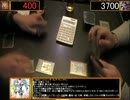 遊戯王三昧!part,14