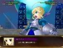 【BattleMoonWars銀】Type-Moonオールスターバトル【実況プレイ】 Vol.5