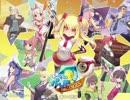 Pangya Season Challenges! 「MUTE」(jp)/Sanch