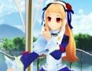 【MMD】ドレスなレア様でWAVEFILE