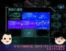 【XCOM】キバヤシ司令のXCOM解説 Part.18【MMR】