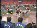 世界卓球選手権1987 ニューデリー グルッバ VS 宮崎義仁