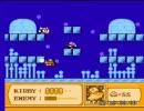 星のカービィ夢の泉の物語 普通にクリア ステージ6