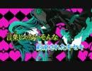 【ニコカラ】恋愛フィロソフィア +3【off vocal】