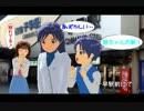 はるちはゆうと行く九州・山陽正月旅行 五話