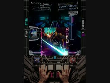 SOUND VOLTEX】croiX プレイ動画 : おとろぐ|SOUND VOLTEX