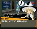 『マヨナカテレビ』が幻想入り #05-1