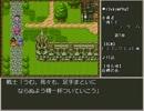 女勇者「強くてニューゲーム」 7 thumbnail