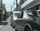ロサンゼルスの日本人街「リトル・シモキタ」で実際に起きた流血の惨事