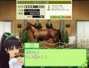【ウイニングポスト7-2012-】ひびたか牧場記 第11話